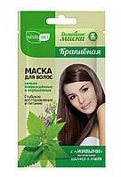 Маска для волос Глубокое восстановление и питание Крапивная Домашние маски Натуралист 30 мл
