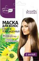 Маска для волос Глубокое восстановление с сывороткой Легенда Востока Натуралист 35 мл