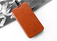 Кожаный чехол книжка MOFI для Lenovo K80 коричневый