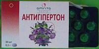 Антигипертон может использоваться в качестве симптоматического средства для нормализации артериального давления при резком его повышении.