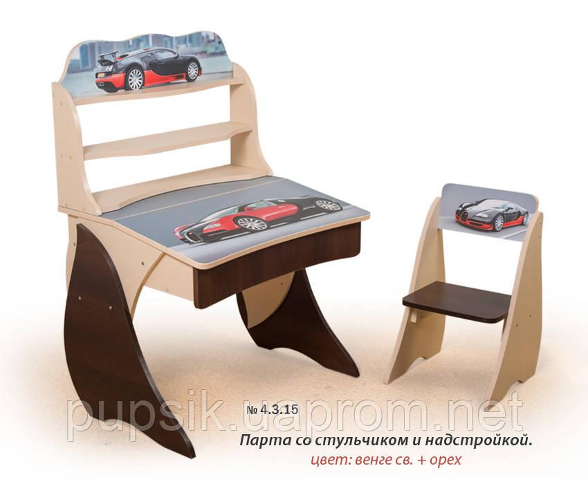 """Парта """"Умник"""" со стульчиком и надстройкой + фотопечать Вальтер 4.3.15 (венге светлый + орех)"""