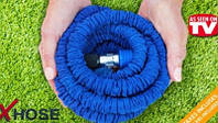 Компактные шланги X-hose (7,5м,15м, 22,5м, 30м, 37,5м, 45м, 52м, 60м)