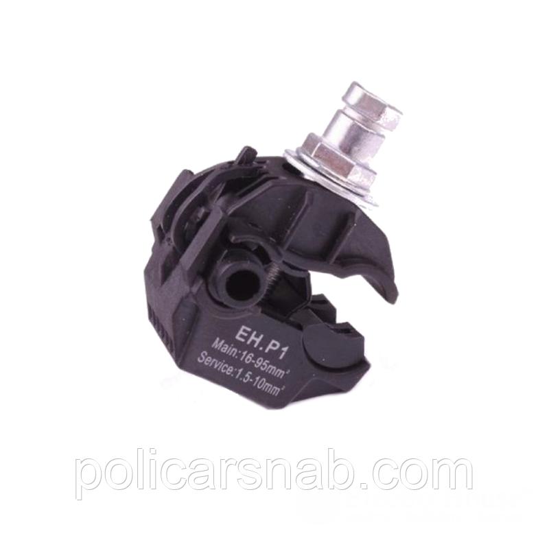 ElectroHouse Зажим прокалывающий 16-95 / 1,5-10. мм. EH-P.1