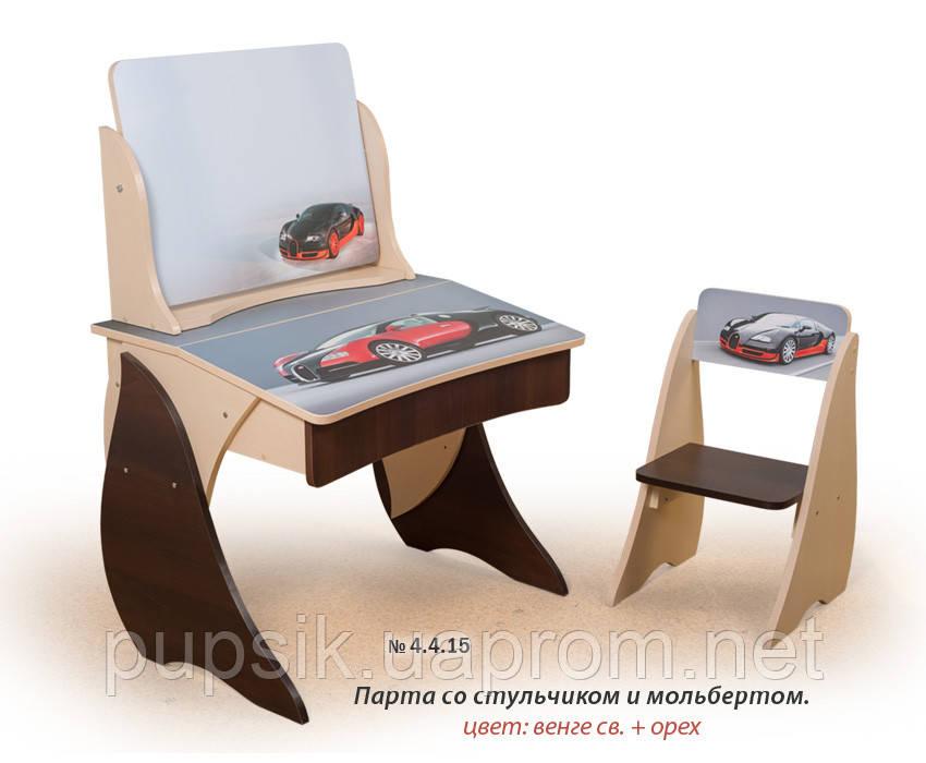 """Парта """"Умник"""" со стульчиком и мольбертом + фотопечать Вальтер 4.4.15 (венге светлый + орех)"""
