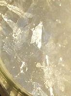 Уксусная кислота ледяная 99,9+% «химически чистая» бутыль 1 л.