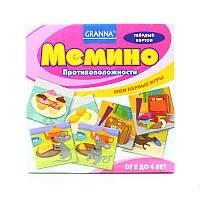 GRANNA Игра Мемино 2+