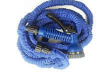 Компактный шланг X-hose 22,5м с водораспылителем