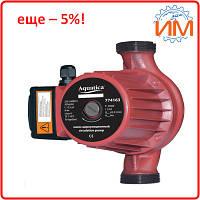 Aquatica 30/12-220 11 м3/час 0.5 кВт с гайками (774163) циркуляционный насос для систем отопления и котлов, оригинальный