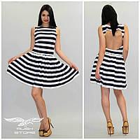 Платье в полоску с вырезом на спине