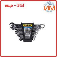 Ключи рожково-накидные Sigma 8шт 6-19мм CrV polished (6010421)
