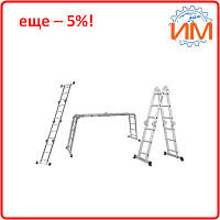 Лестница многоцелевая 4*4 (алюминиевая) Sigma (5031324)