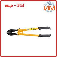 Ножницы для прутов 750мм (до Ø10мм) Sigma (4332751)
