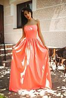 Платье Длинное коралловое