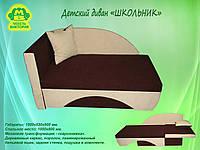 Детский диван ШКОЛЬНИК от производителя, фото 1