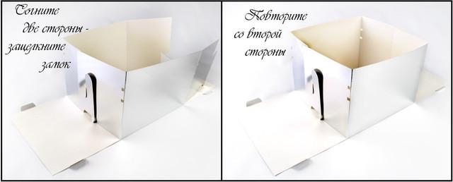 2. Затем Согните две стороны и проденьте замок как показано на рисунке. Повторите со второй стороной Вашей коробки для торта.