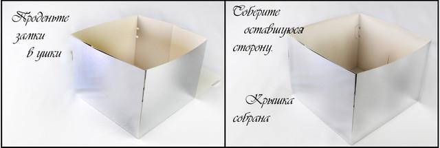 3. Теперь Вам нужно продеть ушки в замки как показано на (рисунке ниже). Повторите эту операцию с оставшейся стороной. Ваша крышка коробки готова.