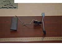 Датчик бензобака (датчик уровня топлива) ДУТ-2-01 ВАЗ 2108-2109, 2113-2115 с инжекторным двигателем, 21083-3827010,