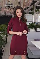 Стильное женское платье прямого кроя декорировано фурнитурой. Арт-2581/64, фото 1