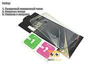 Комплект чохол + скло для LG V20
