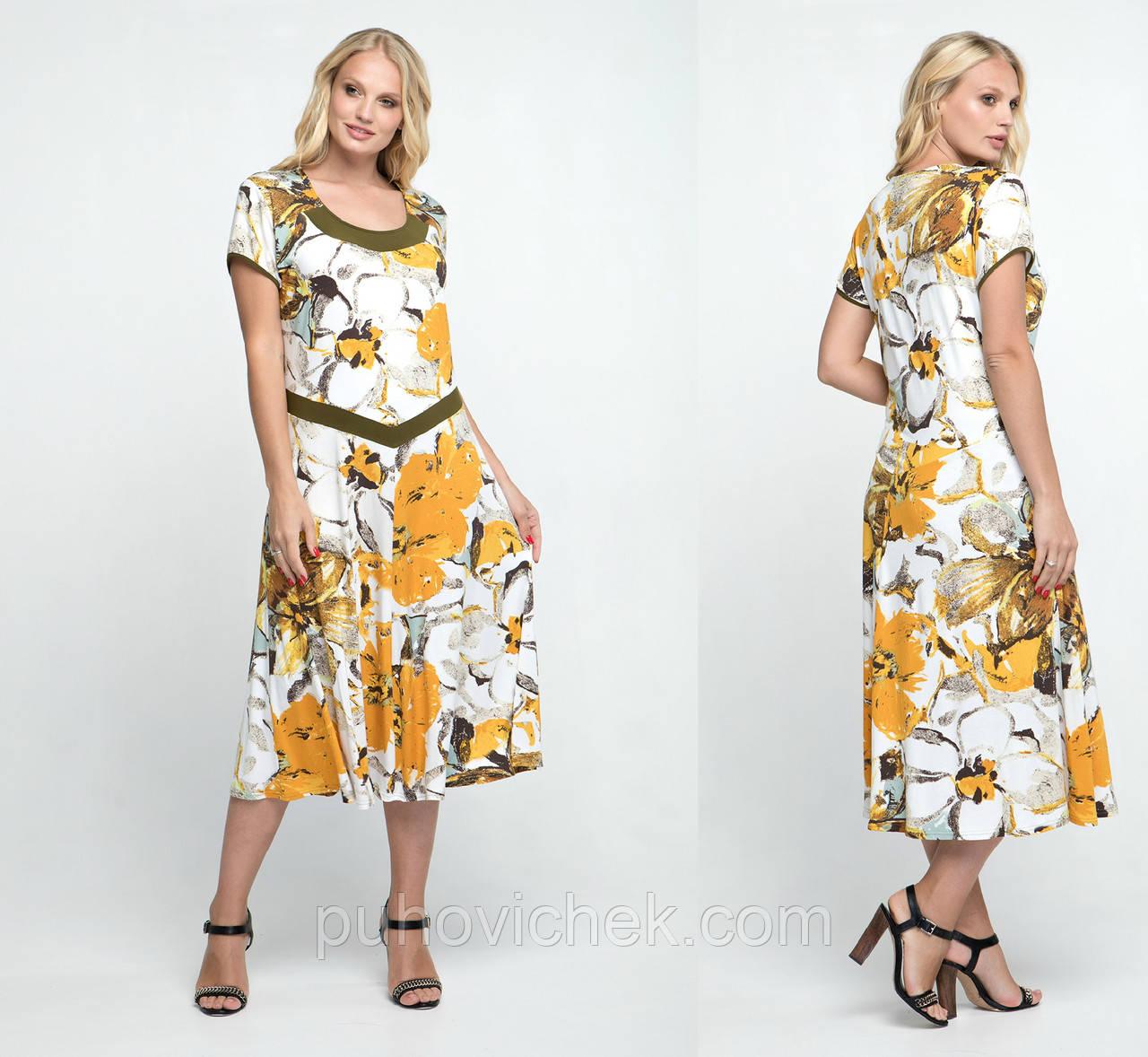 Красивое женское платье летнее от производителя
