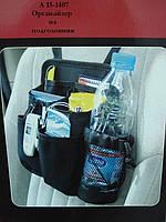 Компактный автомобильный карман, органайзер на подголовник автомобильный мешок-органайзер, фото 2