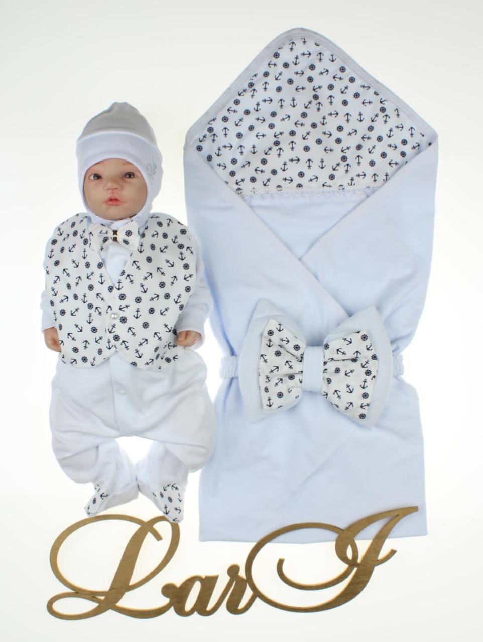 """Набор для новорожденных мальчиков """"Сеньор"""""""