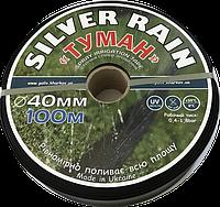 """Спрей-лента """"Туман"""" Silver Rain 40мм бухта 100м, фото 1"""