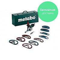 Шлифмашина ленточная Metabo BFE 9-90 SET