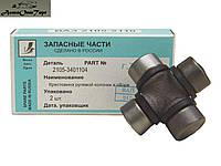 Крестовина рулевого вала ВАЗ 2105, 2106, 2107, 2108, 2109, 21099, 2110, ВолгаАвтоПром, 2105-3401104