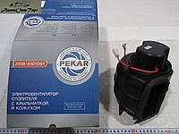 Мотор отопителя (печки) в сборе (улитка, электродвигатель отопителя с крыльчаткой и кожухом) ВАЗ 2108, 2109, 2