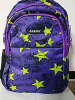 Рюкзак ортопедичний, фіолетовий (зел. зірки), S, 38*28*16 см, Leader 982009