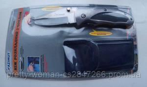 Нож складной с клипсой + чехол 855
