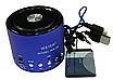 Портативная акустическая система WS-A8 с радио и mp3, фото 4