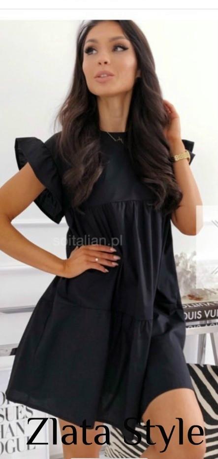 Женское модное платье  ЗР1194
