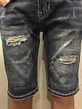 Джинсовые шорты для мальчика 14(158) модные, фото 3