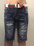 Джинсовые шорты для мальчика 14(158) модные, фото 2