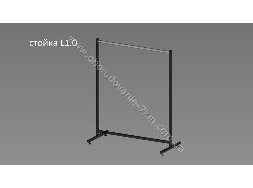 Вешалка-Стойка для одежды L1.0м, длина 1м,цвет чёрный,серый металик.