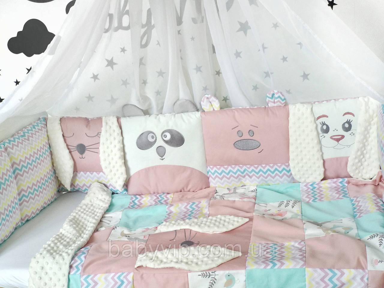 Комплект бортиков в кроватку (Защита в кроватку)