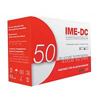 IME-DC Тест-полоски IME-DC №50
