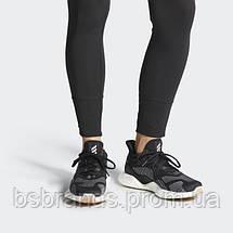 Женские кроссовки для бега Adidas ALPHABOUNCE BEYOND W , фото 3