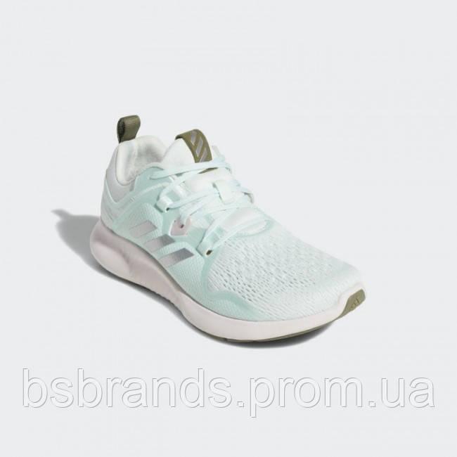Женские кроссовки adidas EDGEBOUNCE W (АРТИКУЛ: B96334)