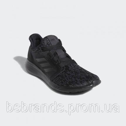 Женские кроссовки adidas EDGE LUX 3 W (АРТИКУЛ: B96338 ), фото 2