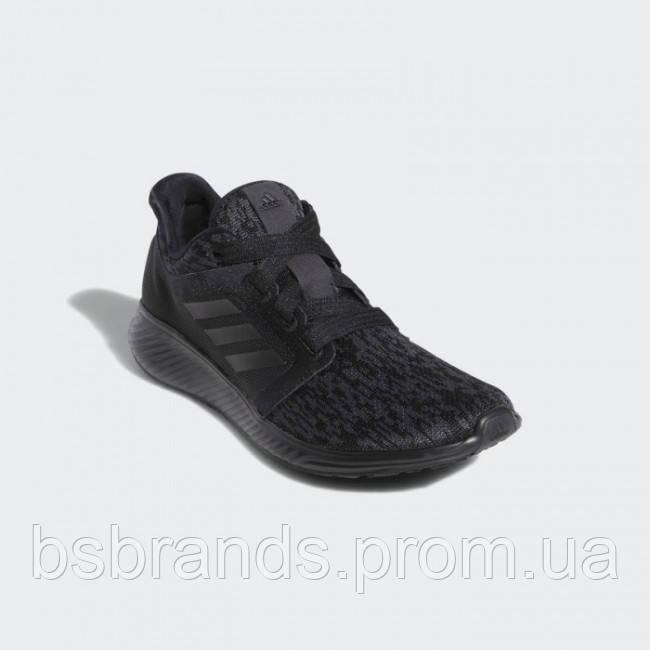 Женские кроссовки adidas EDGE LUX 3 W (АРТИКУЛ: B96338 )