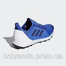 Женские кроссовки adidas TERREX AGRAVIC SPEED W(АРТИКУЛ:AC7901), фото 3