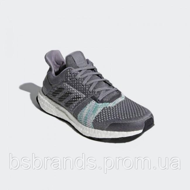 Женские кроссовки adidas ULTRABOOST ST W (АРТИКУЛ:CQ2136)