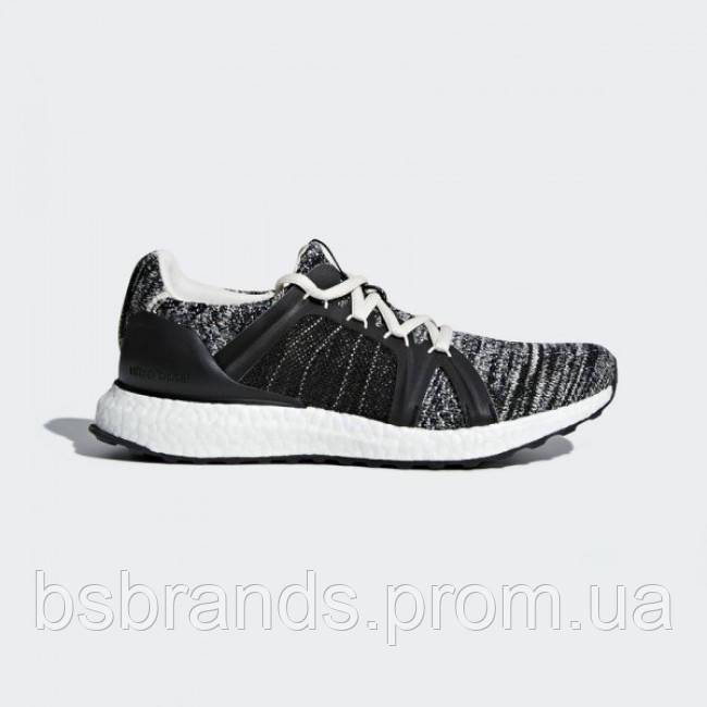 Женские кроссовки adidas ULTRABOOST PARLEY W (АРТИКУЛ:BB6264)