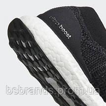 Женские кроссовки adidas ULTRABOOST LACELESS W(АРТИКУЛ:BB6311), фото 3