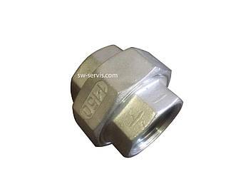 Американка з нержавіючої сталі 1 1/4 дюйма з внутрішньою різьбою