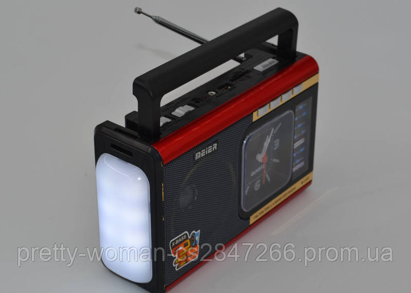 Радиоприемник  Meier M-U40+фонарь+часы 3 в 1