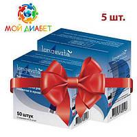 Тест-полоски Longevita,  5 упаковок по 50 шт.
